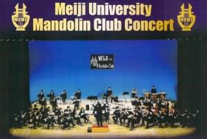 mandolin_concert